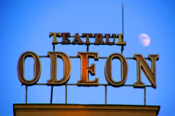 Teatrul Odeon, Bucuresti romania,  enseigne de theâtre Odéon Bucarest Roumanie, Bucharest, fotografie, photo dominique houcmant, goldo graphisme