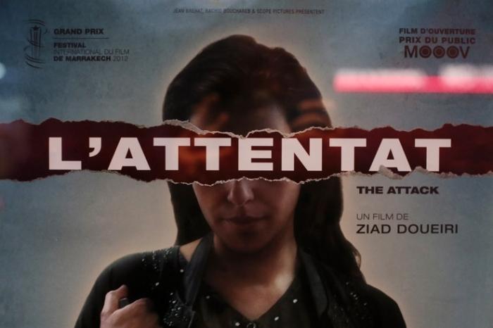film, L'attentat, affiche de cinema, photo dominique houcmant, goldo graphisme